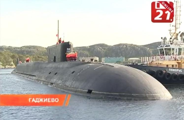 служба в мурманске на подводной лодке