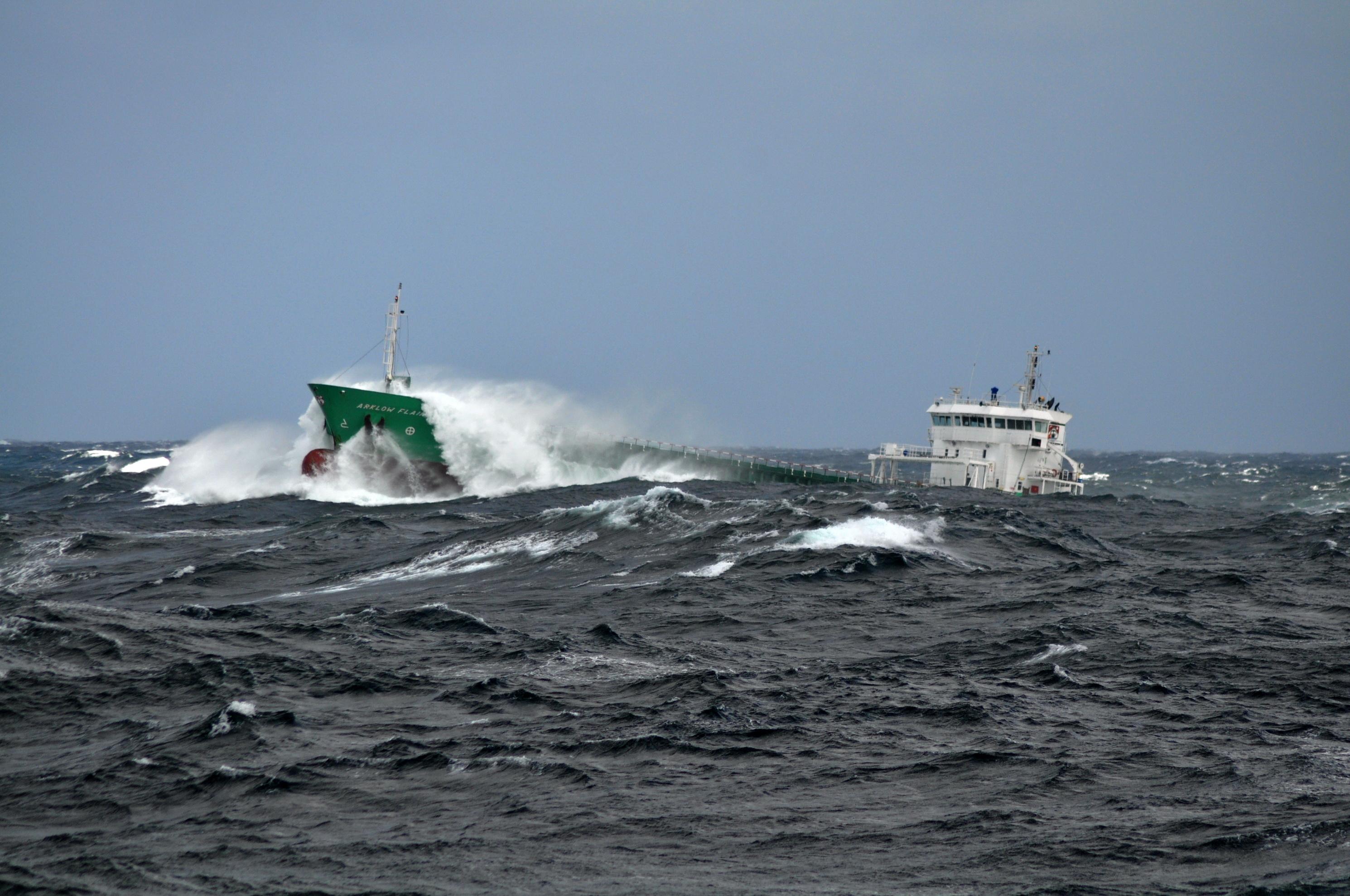 свет, документы фото судов торгового флота в шторм обширная