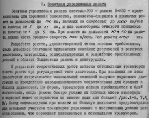 http://files.balancer.ru/cache/forums/attaches/2014/07/300x300/30-3546234-c200-1.jpg